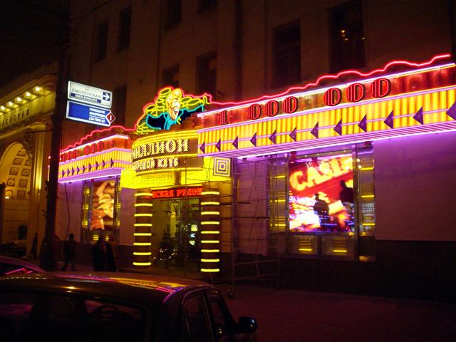 kazino-na-smolenke
